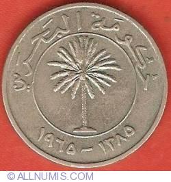 100 Fils 1965 (AH1385)