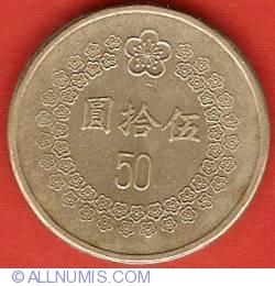 Image #2 of 50 Yuan 1992