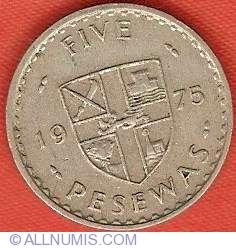 Image #2 of 5 Pesewas 1975