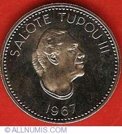 Image #1 of 10 Seniti 1967