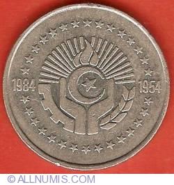 Image #2 of 5 Dinars 1984 30th Anniversary of Revolution
