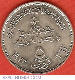 Imaginea #1 a 5 Piastres 1973 (AH1393) 75th Anniversary Bank of Egypt