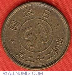 50 Sen 1947