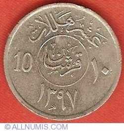 Image #2 of 10 Halala (2 Ghirsh) 1976 (AH 1397)