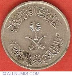 Image #1 of 10 Halala (2 Ghirsh) 1976 (AH 1397)