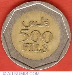 Imaginea #2 a 500 Fils 2000