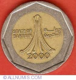 Imaginea #1 a 500 Fils 2000