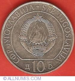 Image #2 of 10 Dinara 1983 - Battle of Neretva River