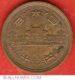 Image #1 of 10 Yen 1989