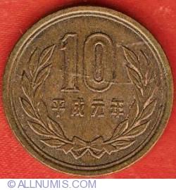Image #2 of 10 Yen 1989