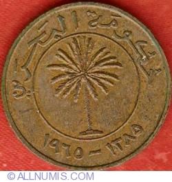 Image #1 of 10 Fils 1965 (AH1385)