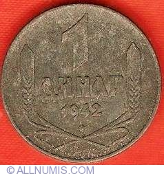 Image #2 of 1 Dinar 1942