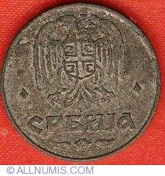 Imaginea #1 a 1 Dinar 1942
