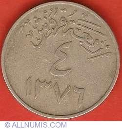 Imaginea #2 a 4 Ghirsh 1956 (AH 1376)