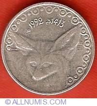 Image #1 of 1/4 Dinar 1992 (AH1413)