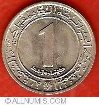 Image #1 of 1 Dinar 1972 - F.A.O.