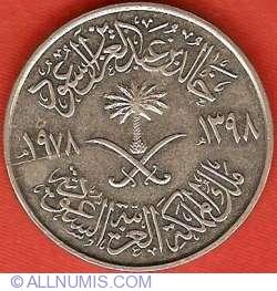 100 Halala (1 Riyal) 1978 (AH 1398)
