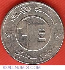 Image #2 of 1/2 Dinar 1992 (AH1413)