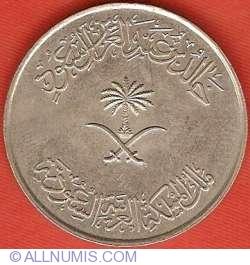 Imaginea #1 a 100 Halala (1 Riyal) 1980 (AH 1400) (١٤٠٠)