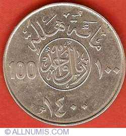 Imaginea #2 a 100 Halala (1 Riyal) 1980 (AH 1400) (١٤٠٠)