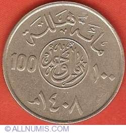Image #2 of 100 Halala (1 Riyal) 1987 (AH 1408)