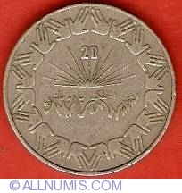 Image #2 of 1 Dinar 1983 - 20th Anniversary of Independence