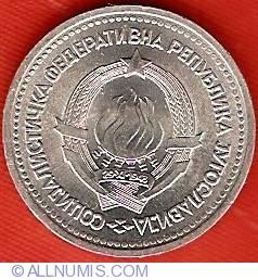 Image #2 of 1 Dinar 1963