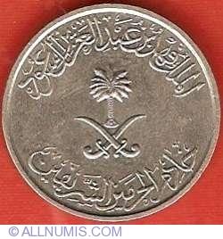 Image #1 of 10 Halala (2 Ghirsh) 1987 (AH 1408)