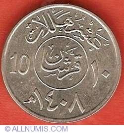 Image #2 of 10 Halala (2 Ghirsh) 1987 (AH 1408)