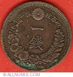 Image #2 of 1 Sen 1877