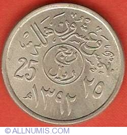 Imaginea #2 a 25 Halala (1/4 Riyal) 1972 (AH 1392)