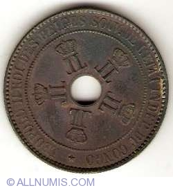 Image #2 of 10 Centimes 1888