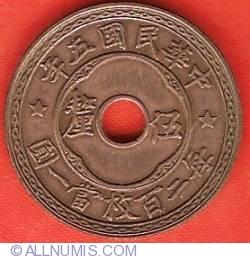 Image #1 of 1/2 Cent (1/2 Fen) 1916