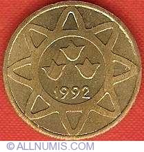 Image #2 of 5 Qapik 1992
