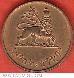 Imaginea #2 a 5 Cents 1944 (EE1936)
