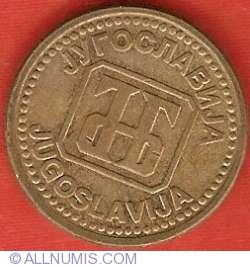 Image #1 of 2 Dinara 1992