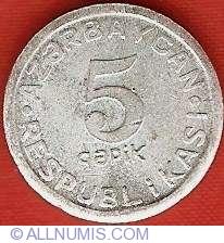Image #1 of 5 Qapik 1993