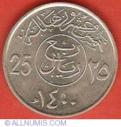 Imaginea #2 a 25 Halala (1/4 Riyal) 1980 (AH 1400)