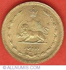 Image #1 of 10 Dinars 1939 (SH 1318)