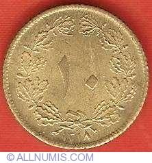 Image #2 of 10 Dinars 1939 (SH 1318)