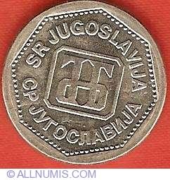 Image #1 of 2 Dinara 1993