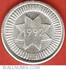 Image #2 of 10 Qapik 1992