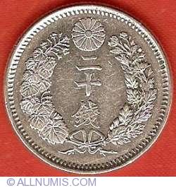 Image #2 of 20 Sen 1876 - Type I