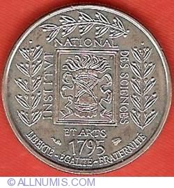 1 Franc 1995 - 200th Anniversary of Institut de France