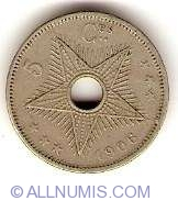 Image #2 of 5 Centimes 1906