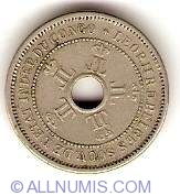 Image #1 of 5 Centimes 1906