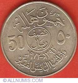Imaginea #2 a 50 Halala (1/2 Riyal) 1972 (AH 1392)