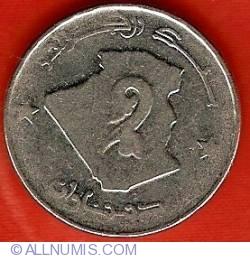 Imaginea #1 a 2 Dinars 1992 (AH1413)