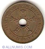 Image #2 of 2 Centimes 1888