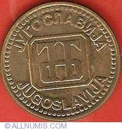 Image #2 of 5 Dinara 1992